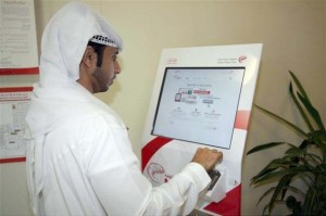 Dubai-Smart-Government-Installs-Kiosks-for-MyID-Service-e1403872835692