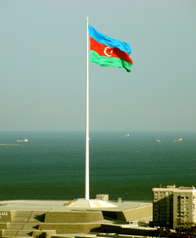 National_Flag_Square_e-citizen